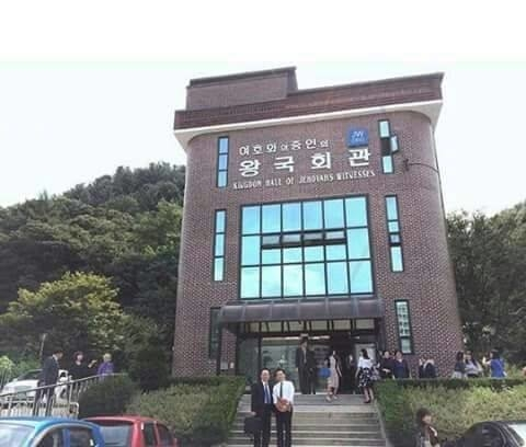 South Korea: Building with several Kingdom Halls inside